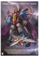 2017 Ocean Starscream New Poster,A3 Size,in stock
